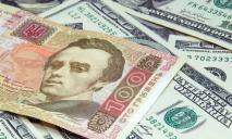 Что происходит с финансовыми величинами: курс валют на 28-е декабря