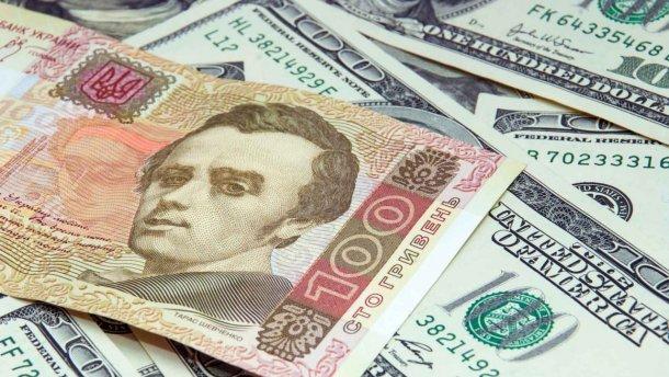 Новости Днепра про Что происходит с финансовыми величинами: курс валют на 28-е декабря