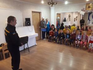 Спасатели учили детей безопасности. Новости Днепра