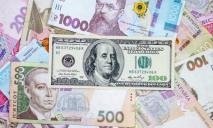 Падение закончилось: курс валют на 20-е февраля