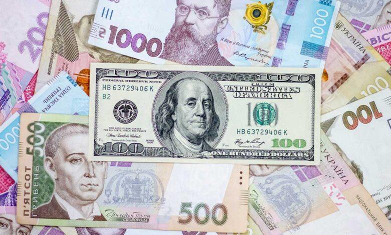 Падение закончилось: курс валют на 20-е февраля. Новости Украины