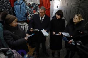 Предпринимателей Днепра предупредили о штрафах. Новости Днепра
