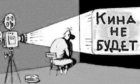 За год Госкино запретило 5 фильмов: в одном из них снимался Зеленский. Новости Украины