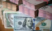 Резкий скачек продолжается: курс валют на 26-е февраля