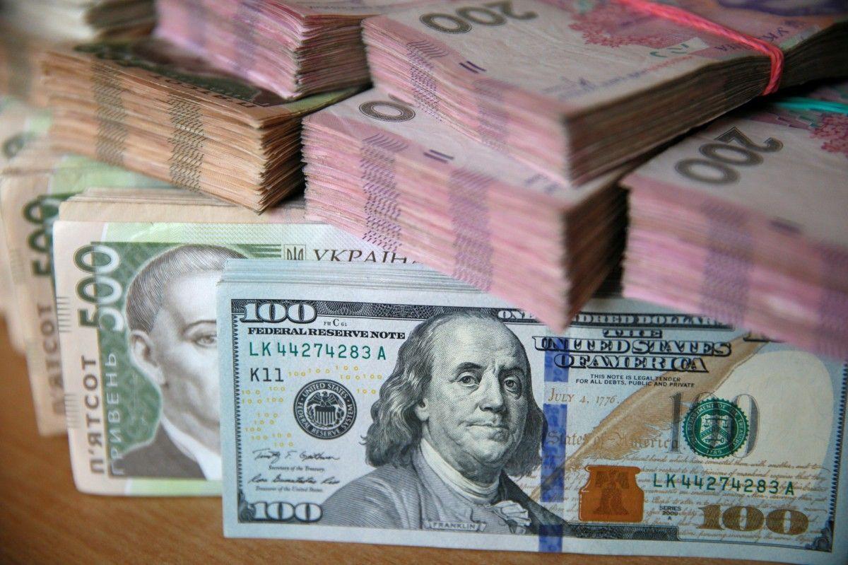 Резкий скачек продолжается: курс валют на 26-е февраля. Новости Украины