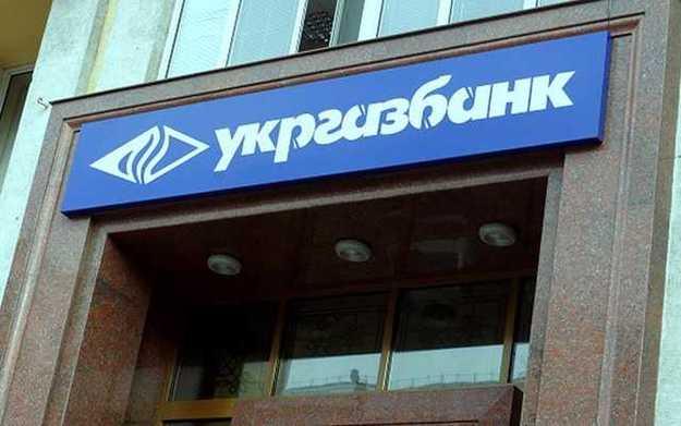 Новости Днепра про Ипотечный офис Укргазбанка выдал украинцам почти 500 сертификатов суммой 272,7 млн грн