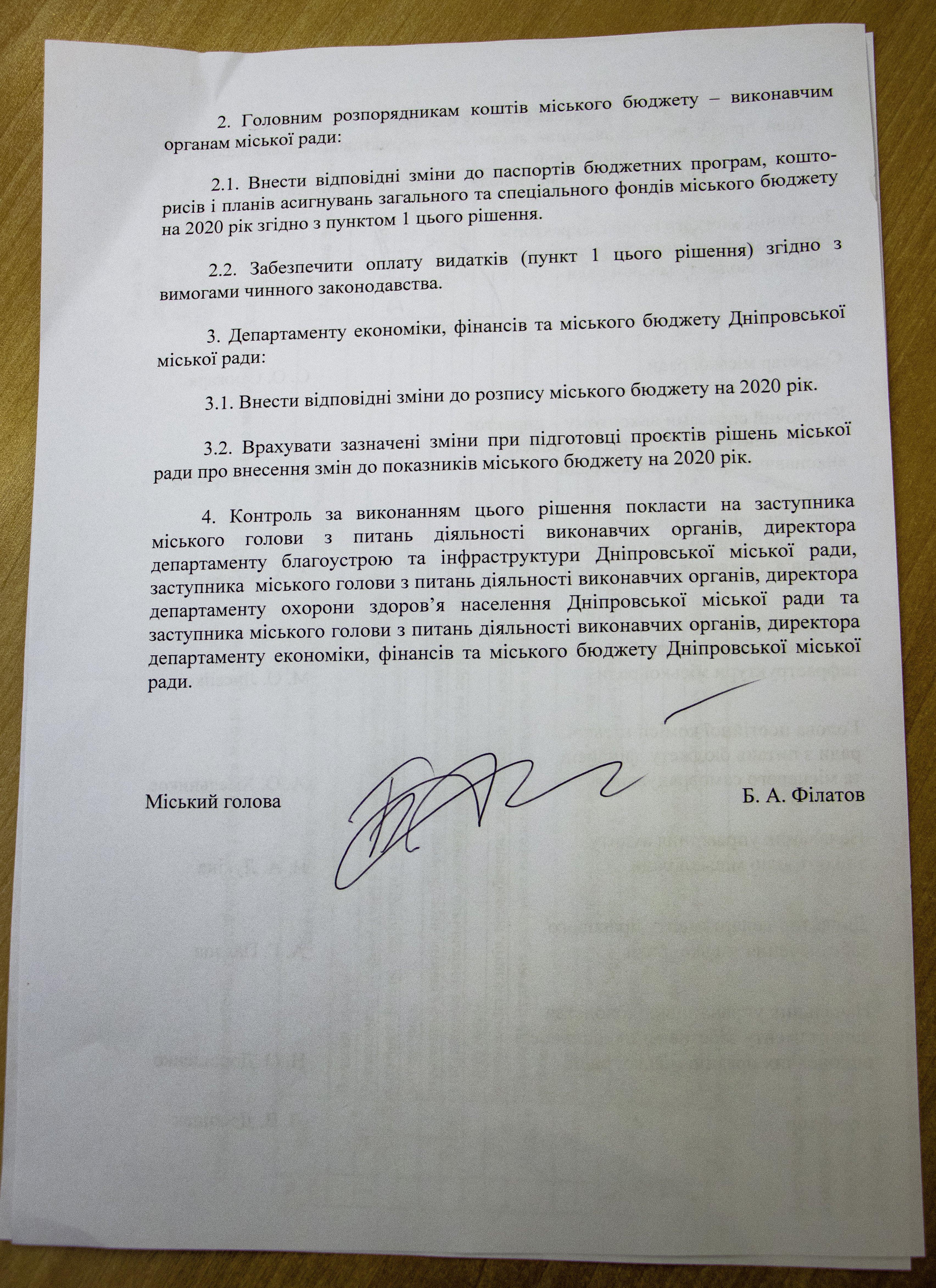 Новости Днепра про Борис Филатов: в Днепре выделено 98 миллионов на борьбу с коронавирусом