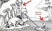 В соцсетях высмеяли протесты против эвакуации украинцев из Китая: ТОП мемов