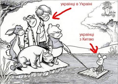 ТОП фотожаб из-за протестов против эвакуации украинец из Китая. Новости Украины