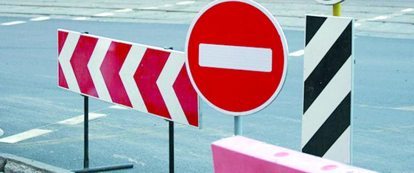 В Днепре перекрыли движение на улице в центре Днепра. Новости Днепра