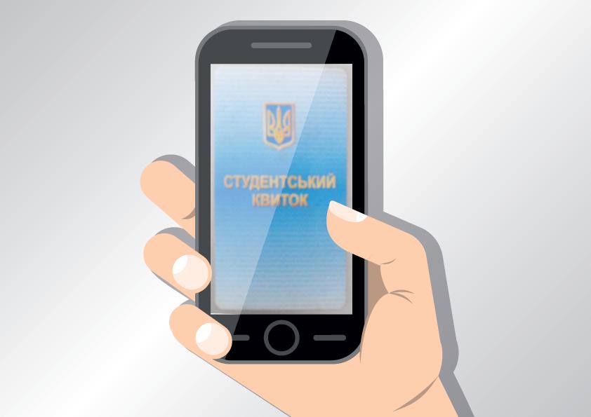 Студенческие электронные билеты уже доступны для молодежи Днепропетровщины. Новости Днепра