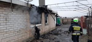 Под Днепром горел дом. Новости Днепра