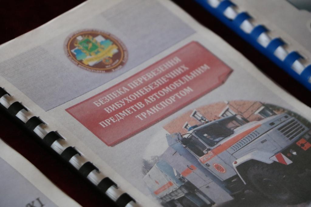 В области начались специальные учения спасателей-взрывотехников. Новости Днепра