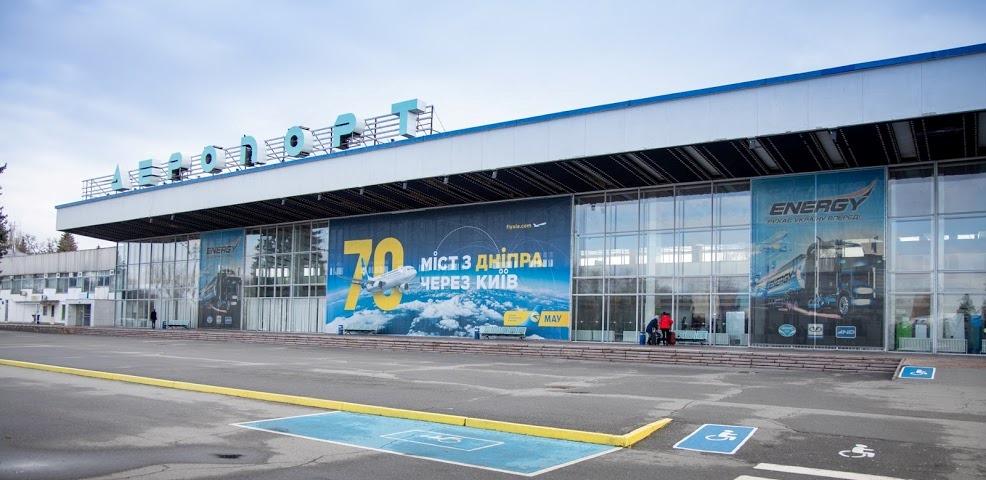В Днепровском аэропорту используются тепловизоры для поиска больных ОРВИ. Новости Днепра