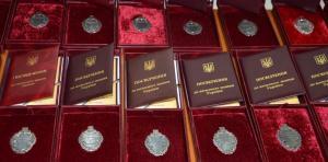 Жителей Днепроптеровщины наградили госнаградами. Новости Днепра