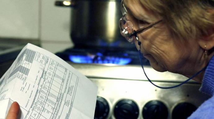 В системе платежек за газ введены «новшества». Новости Украины