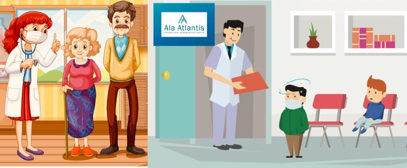Новости Днепра про Ala Atlantis