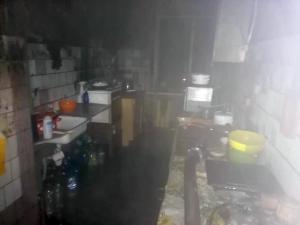 Пожар на Днепропетровщине, могли пострадать дети. Новости Днепра