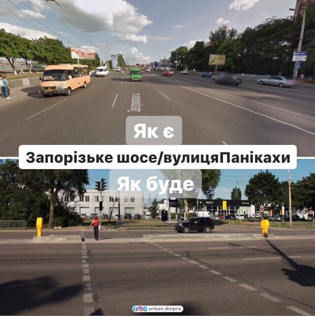 В Днепре появятся новые наземные пешеходные переходы: где и когда. Новости Днепра