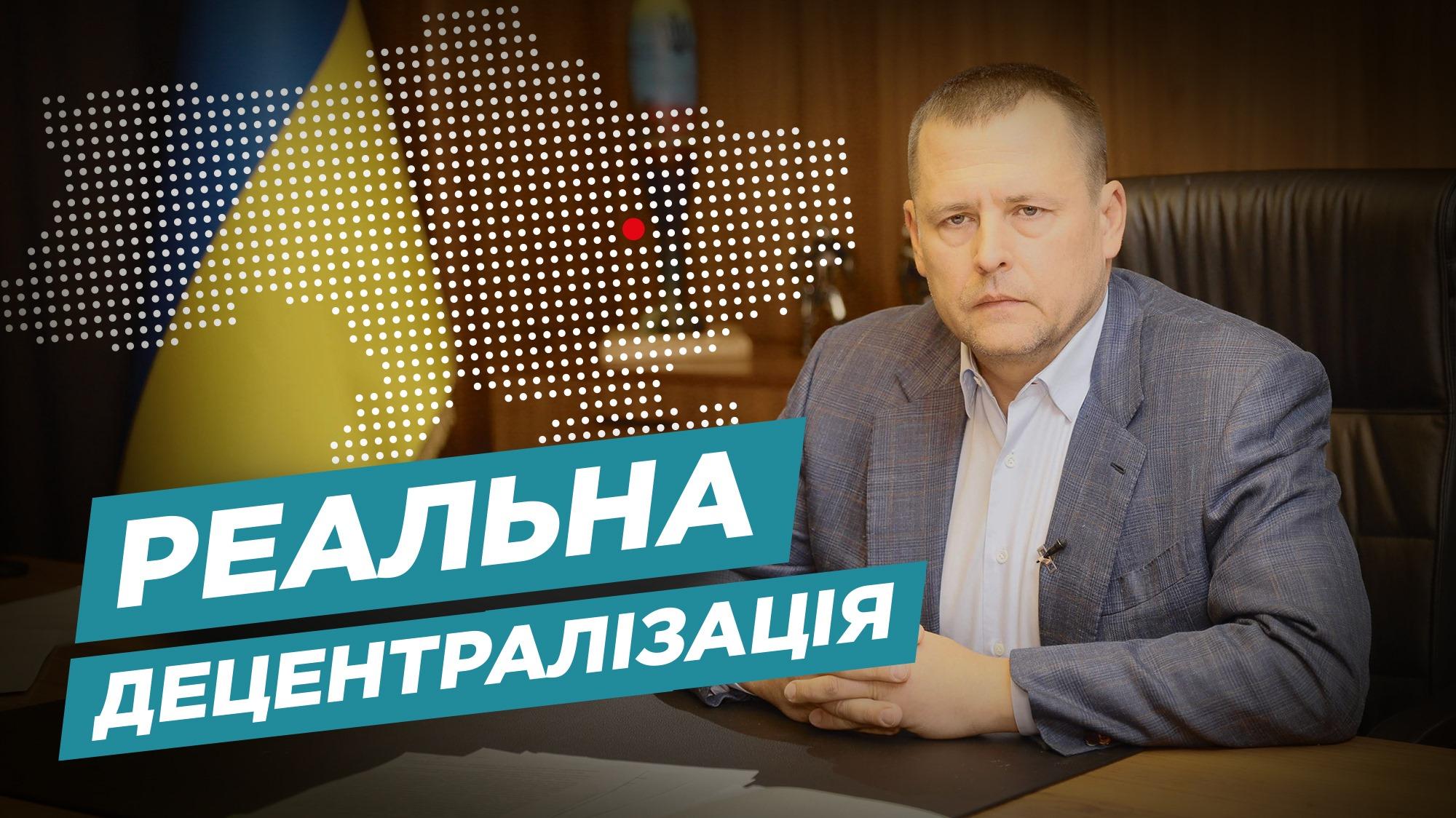 Филатов рассказал о своей инспекции подъездов города. Новости Днепра