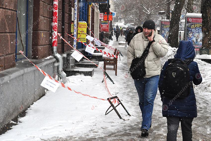Днепрян будут штрафовать за снег. Новости Днепра