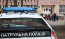 ЧП в школе в Днепре: детей госпитализировали