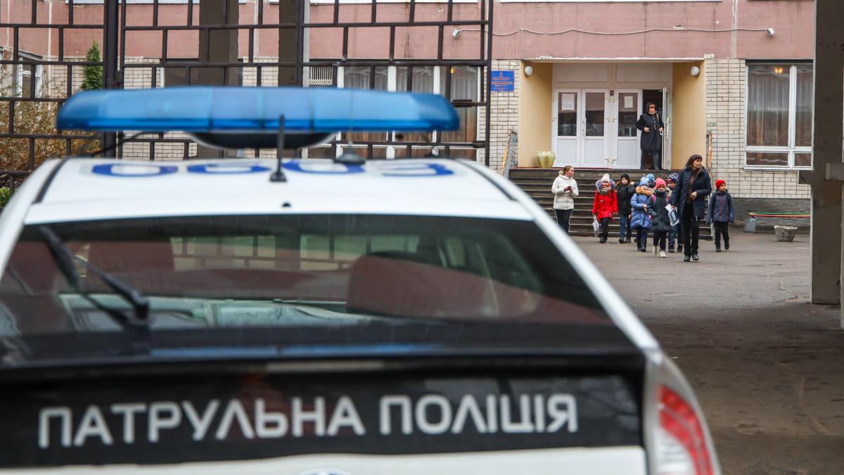 В школе в Днепре распылили газ: детей госпитализировали. Новости Днепра