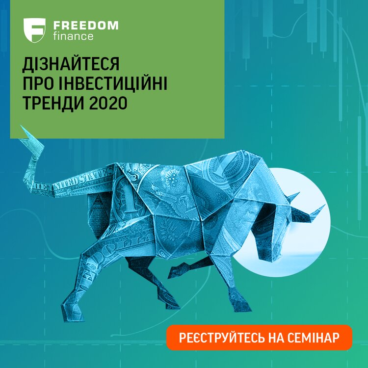 Новости Днепра про «Фридом Финанс Украина» проведет семинар по инвестированию