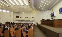 В Днепре создадут специальный Музей сопротивления Голодомору