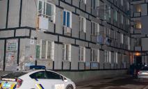 Найдено тело: днепрянин выпал с 5-го этажа