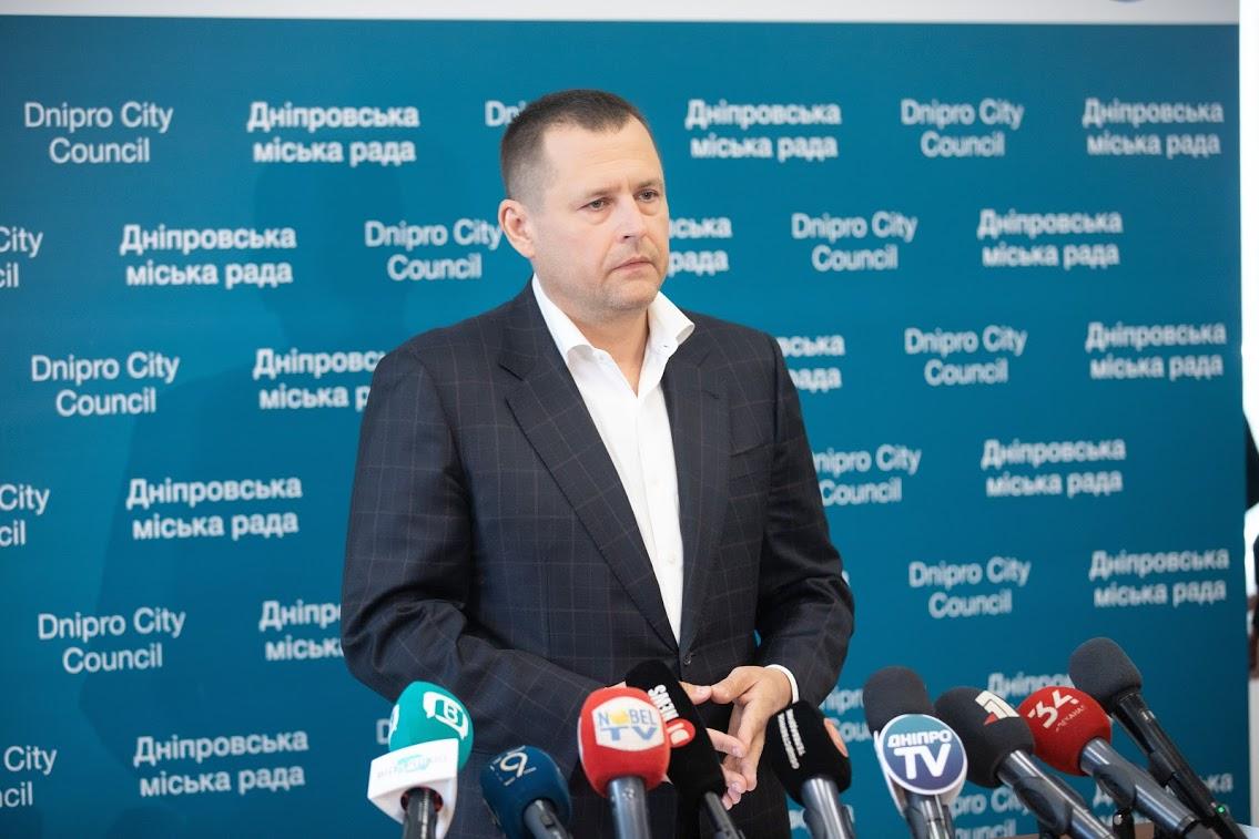 Филатов о надбавках социальным работникам. Новости Днепра