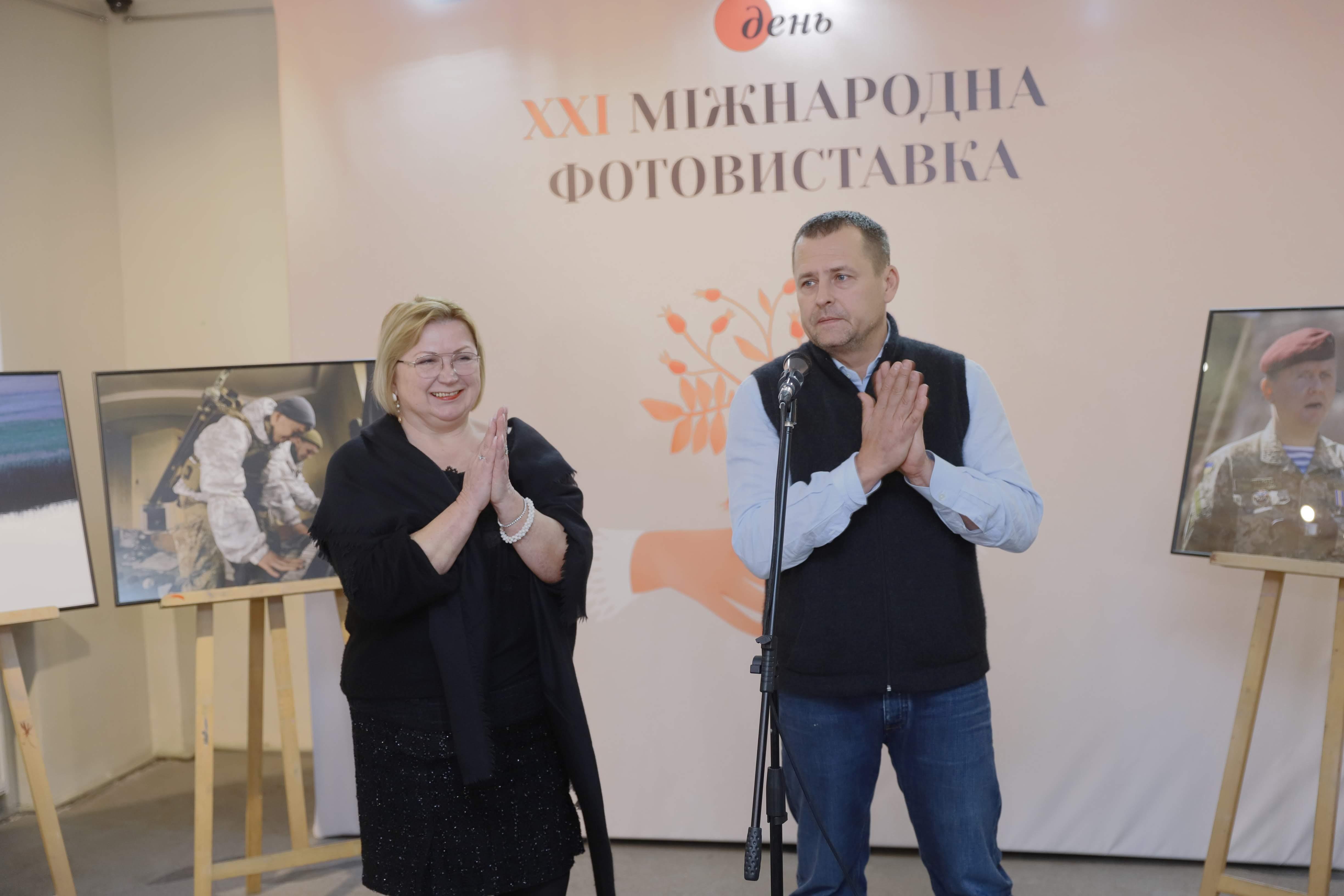 Новости Днепра про Борис Филатов открыл 21-ю Международную фотовыставку газеты «День» в Днепре