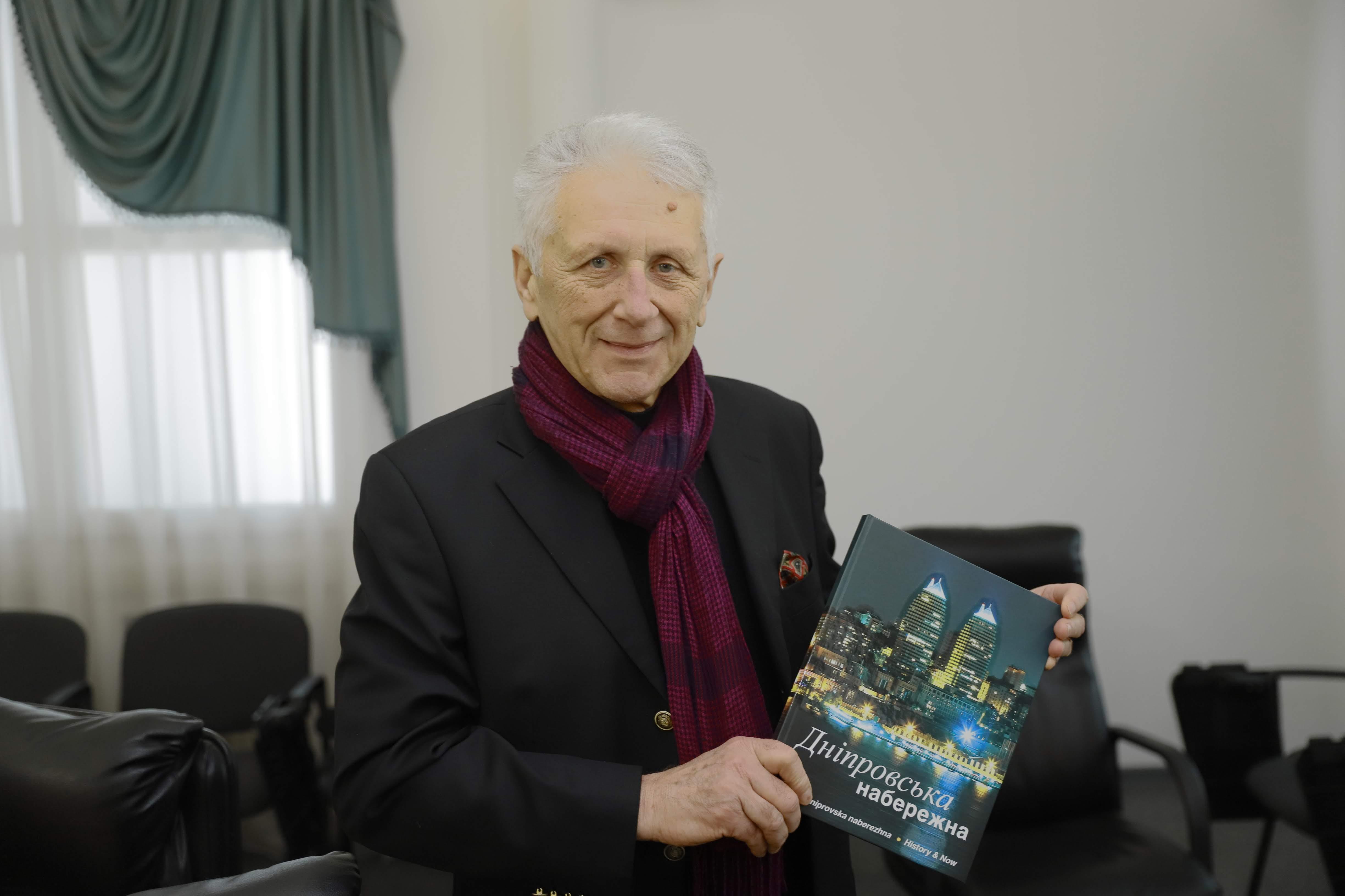 Новости Днепра про В Днепре представили новую книгу-альбом «Днепровская набережная»