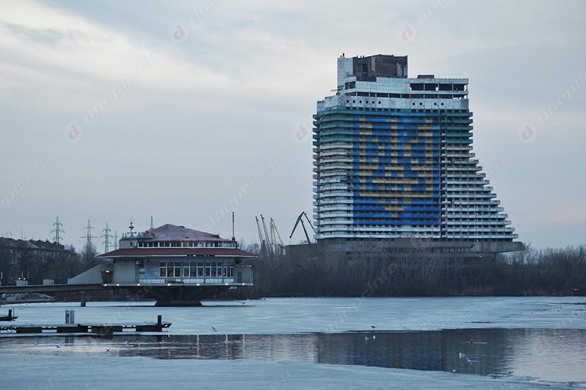 Днепряне предложили снести гостиницу «Парус». Новости Днепра