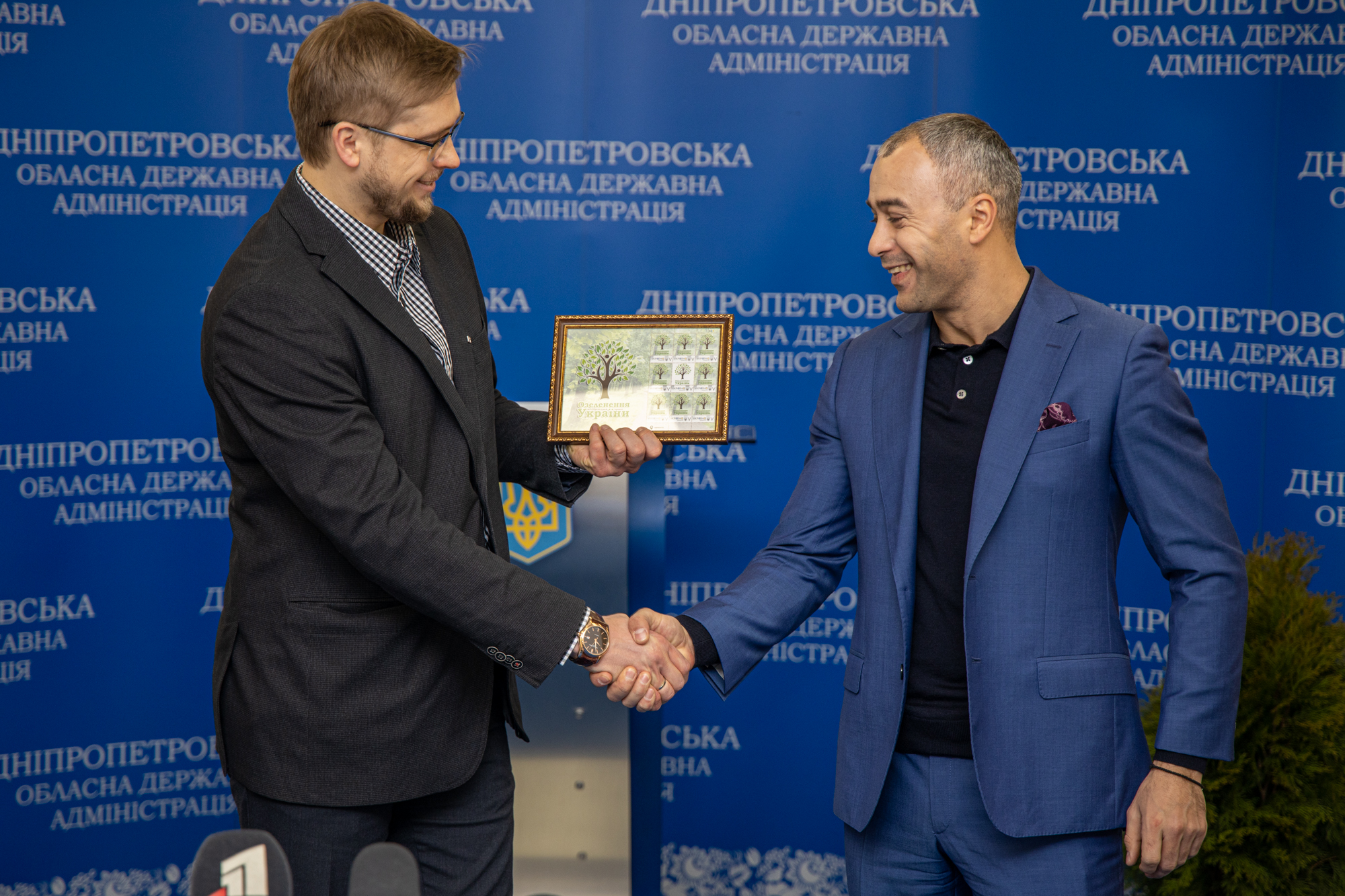 Новости Днепра про Днепропетровская область присоединилась к национальному проекту по озеленению Украины