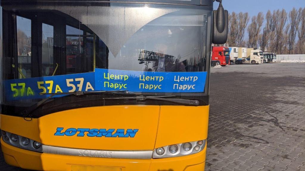 «Георгиново-желтый цвет»: в Днепре перекрасят автобусы. Новости Днепра