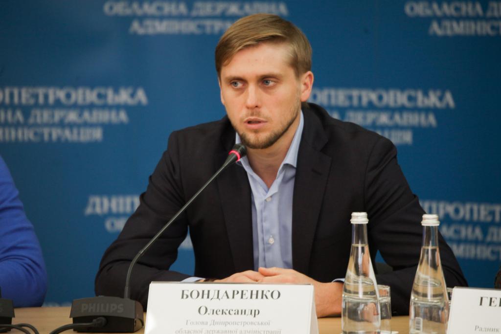 Рейтинг губернаторов Украины: на каком месте Александр Бондаренко. Новости Днепра