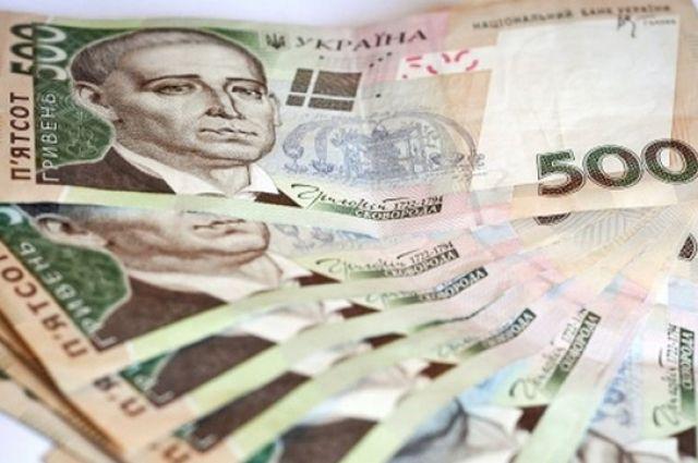 Сколько могут получить украинцы компенсации за задержку выплат. Новости Днепра