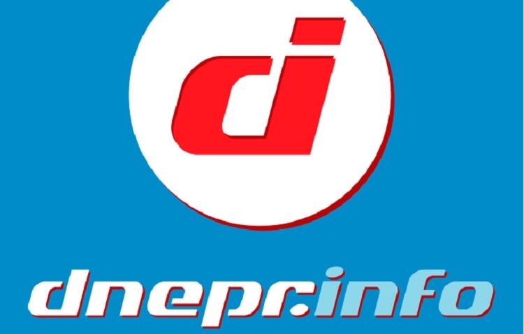 Бильцан создал клон Dnepr.Info в Facebook. Новости Днепра