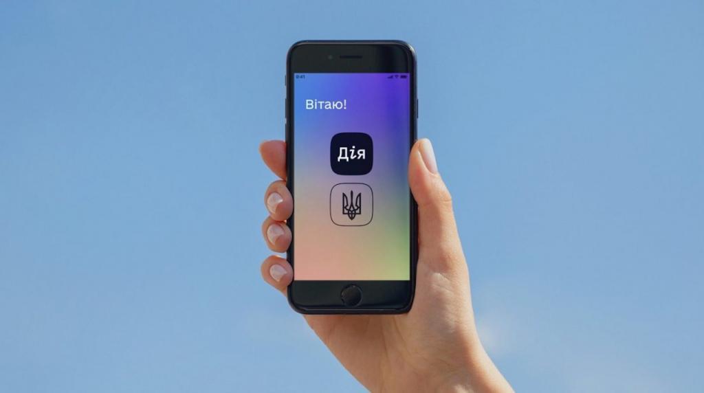 «Государство в смартфоне»: в Украине запустили полезное приложение. Новости Украины