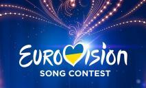 Нацотбор на Евровидение-2020: где и когда смотреть финал