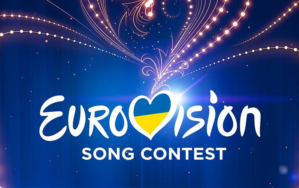 Нацотбор на Евровидение-2020: где и когда смотреть финал. Новости Украины
