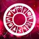 День романтики для Стрельцов: гороскоп на сегодня
