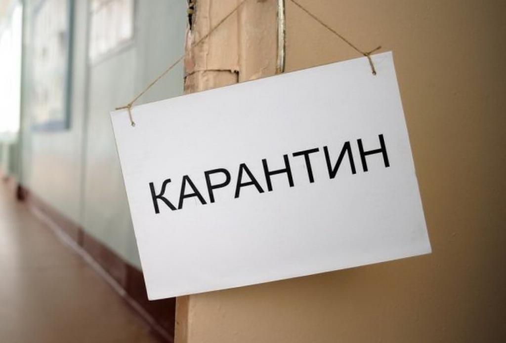 Карантин в Днепре: в горсовете прояснили ситуацию. Новости Днепра