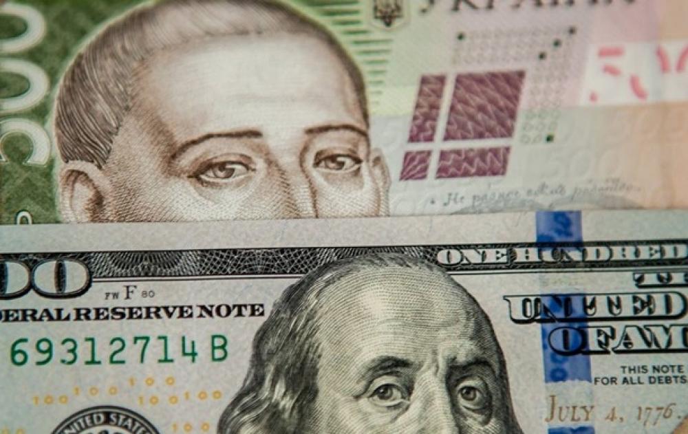 Гривна укрепляется: курс валют на 5-е февраля. Новости Украины