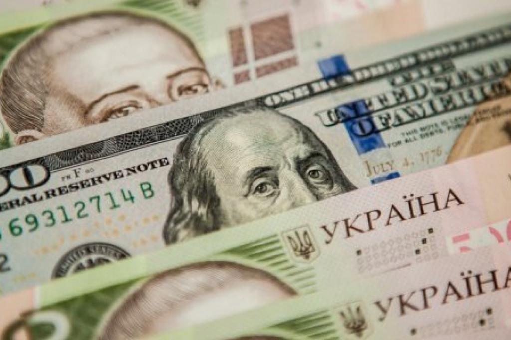 Небольшие колебания: курс валют на 8-е февраля. Новости Украины