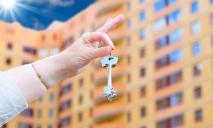 Где в Днепре дешевле всего снять жилье: ТОП недорогих квартир