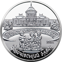 Завтра в Украине появятся 2 новые монеты. Новости Украины