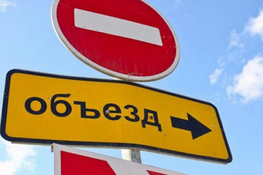 «Горзеленстрой» собирается перекрыть улицу Чернышевского в Днепре. Новости Днепре