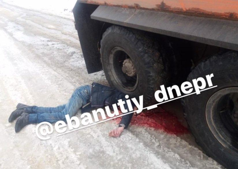 На Днепропетровщине грузовик насмерть переехал мужчину. Новости Днепра